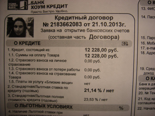 новые кредитные компании vam-groshi.com.ua