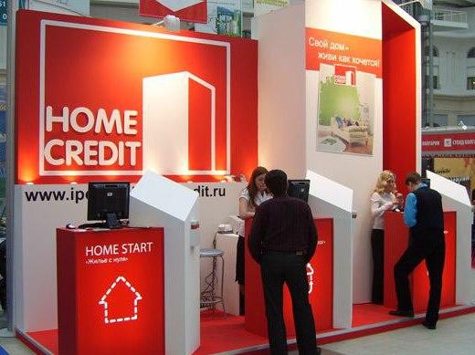 банкоматы хоум кредит в иркутске адреса