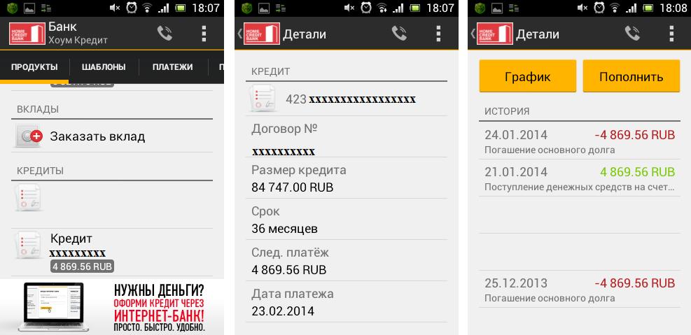 интернет банк хоум кредит партнерыпроверка авто по вин коду бесплатно украина мвд