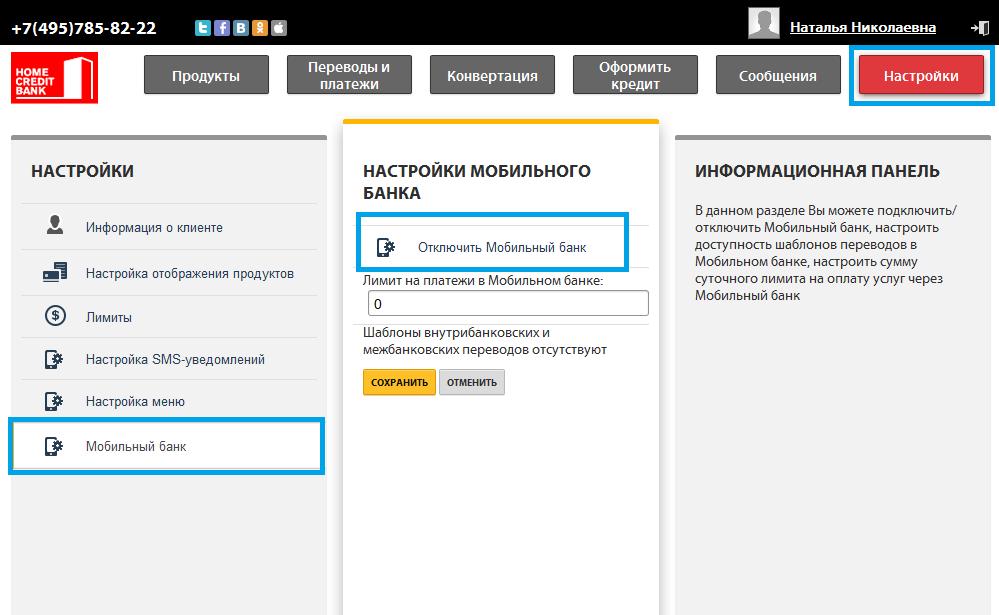 Газпром кредит ипотека