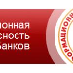 В Ростове-на-Дону Хоум Кредит Банк представлен 4 отделениями, которые обслуживают.