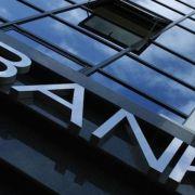 Отчетность в банке