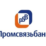 Промсвязьбанк(ПСБ) — онлайн заявка на кредит наличными