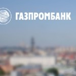 Газпромбанк — онлайн заявка на кредит наличными