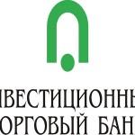 Онлайн заявка на кредит в Инвестторгбанке(ИТБ)