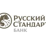 Русский Стандарт — онлайн заявка на кредит наличными