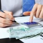Федеральный закон(ФЗ) 353 о потребительском кредите от 01.07.2014