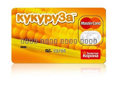 как оформить кредит на карту кукуруза