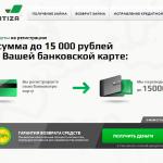 Займы  в Platiza. Онлайн заявка и реальный отзыв о получении
