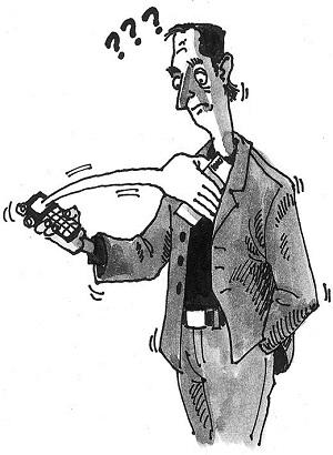 виды мошенничества от частных кредиторов