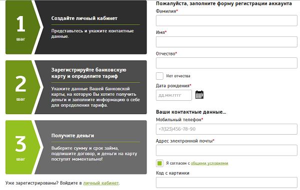 из доллара в рубли онлайн калькулятор