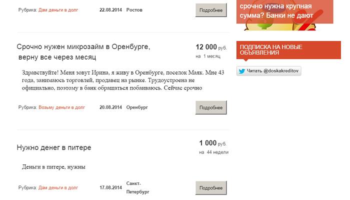 кредит 1800000 рублей на 5 лет калькулятор home кредит банк официальный сайт