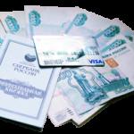 Онлайн займы для жителей Крыма