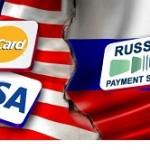 Национальная платежная система (НПС)