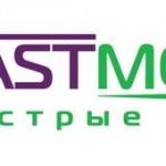 Онлайн заявка на займ в Fastmoney