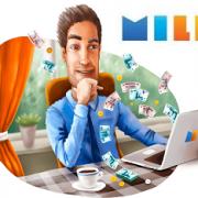 Онлайн заявка на займ в MILI