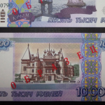Срочный займ 10000 рублей на карту онлайн