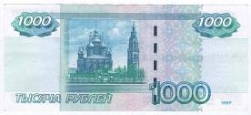 срочный займ 1000 рублей на карту онлайн