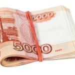 Срочный займ 20000 рублей на карту онлайн