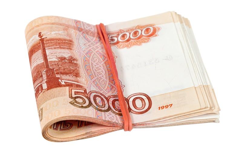 Займ 20000 рублей онлайн