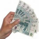 Срочный займ 9000 рублей на карту онлайн