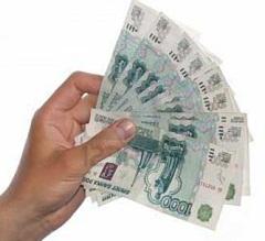 Взять кредит онлайн россельхозбанк быстро на карту