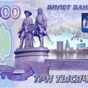 Срочный займ 3000 рублей на карту онлайн