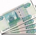 Срочный займ 4000 рублей на карту онлайн