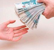 срочный займ 30000 рублей на карту онлайн