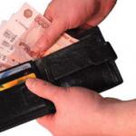Срочный займ 40 000 рублей на карту онлайн