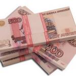 Срочный займ 100000 рублей на карту онлайн