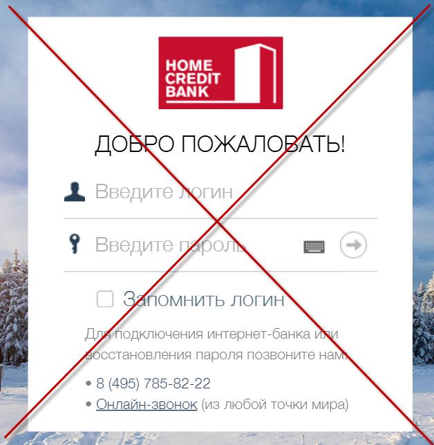 Альфа банк карта 100 дней без процентов банки партнеры