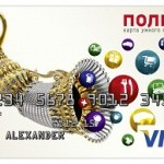 Кредитная карта Хоум Кредит — оформить онлайн заявку