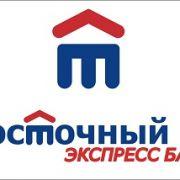 восточный экспресс банк - онлайн заявка на кредит без справок и поуричтелей