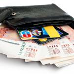 Где получить займ на карту мгновенно, круглосуточно, без отказа в Москве?