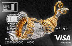 Кредитная карта Польза Platinum