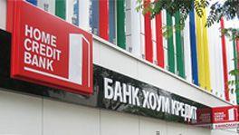 Зао кредит европа банк юридический адрес спб