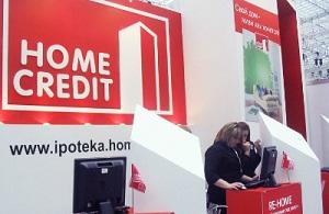 Банк хоум кредит отзывы сотрудников ставрополь
