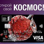 Сайт микрозаймов кредит