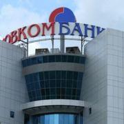 Совкомбанк в Москве
