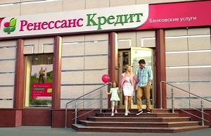 Кредит без поручителей в полоцке