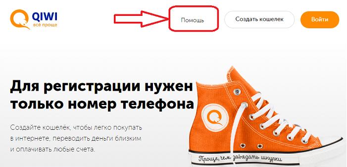 центр займов официальный сайт отзывы
