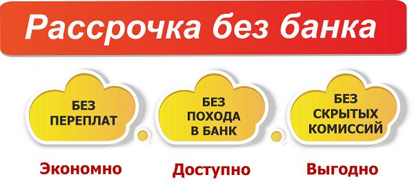Телефон банка хоум кредит бесплатный в москве