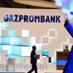 Как узнать решение по кредиту в Газпромбанке?