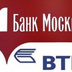 ВТБ Банк Москвы: как узнать решение по кредиту?