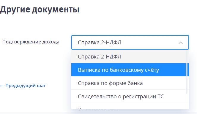 втб онлайн заявка на кредитную карту с моментальным решением без справок
