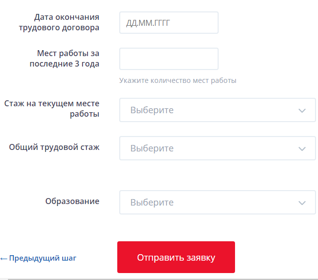 оформить онлайн заявку на кредитную карту втб 24