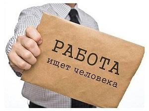 Кредит 30000 рублей на год