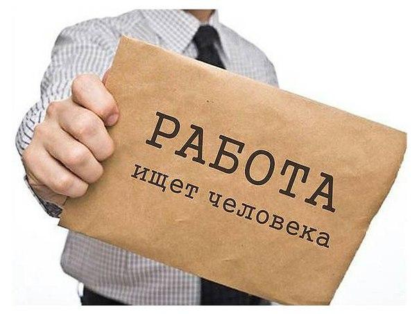 почта для сотрудников банка хоум кредитрайффайзенбанк официальный сайт рассчитать кредит