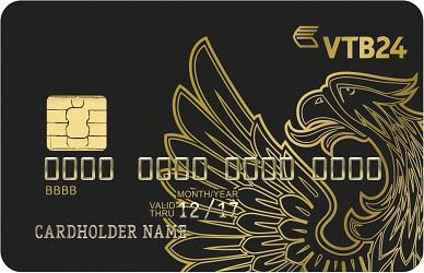 как получить кредитную карту в втб 24